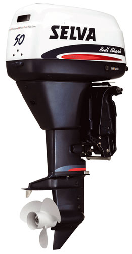 prodaja-motora-Selva-BULL-SHARK-50
